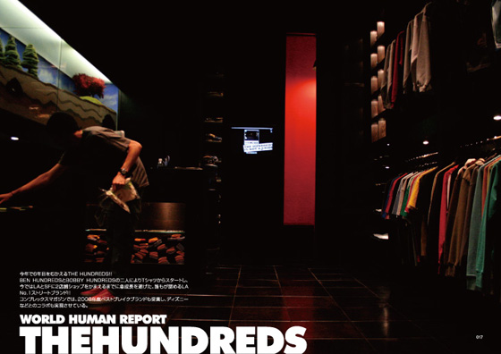 WORLD HUMAN REPORT × THE HUNDREDS