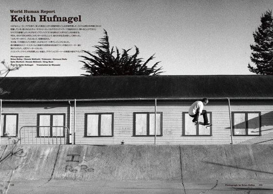 WORLD HUMAN × Keith Hufnagel(HUF/DBC)