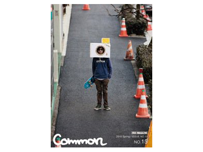Common Magazine issue15