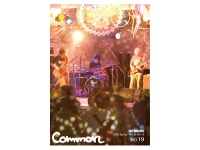Common Magazine issue19
