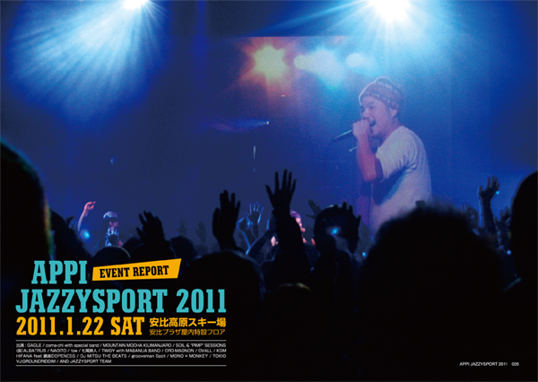 EVENT REPORT / APPI JAZZY SPORT 2011