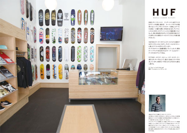 WORLD HUMAN REPORT /  HUF