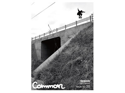Common Magazine issue20