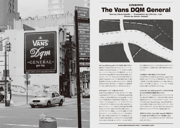 WORLD HUMAN REPORT /  The Vans DQM General
