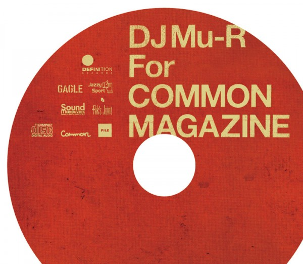 DJ Mu-R For COMMON MAGAZINE 03