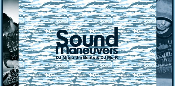 Sound maneuvers vol'59