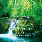 131129_bless_flyer_a5_f_low